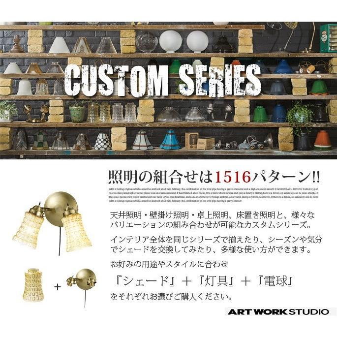 クラシックウォール本体(口金・E26) AW-0436 カラー(ゴールド・ビンテージメタル)|bicasa|02
