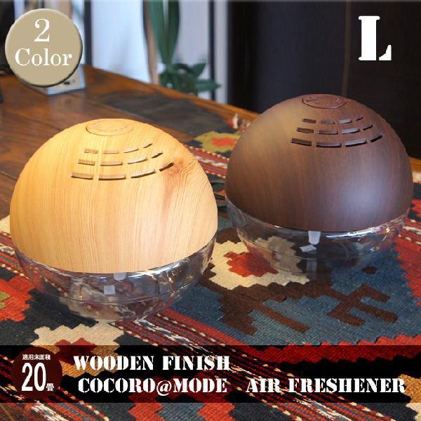 Air Freshener Wooden Finish L|bicasa