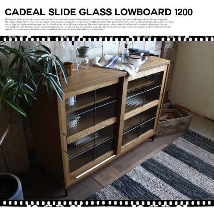 アデペシュ a depeche カデルスライドガラスローボード1200 cadeal slide glass lowboard 1200 CDL-SLC-1200-BR 収納家具 オーク無垢 bicasa 04