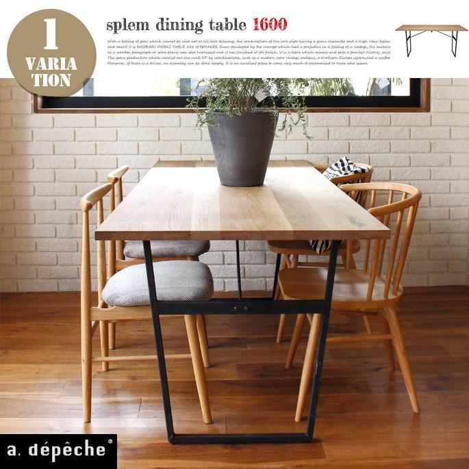 アデペシュ a depeche スプレム ダイニング テーブル 1600 splem dining table 1600 SPM-DNT-1600 オーク無垢材家具 アイアン 食卓テーブル bicasa