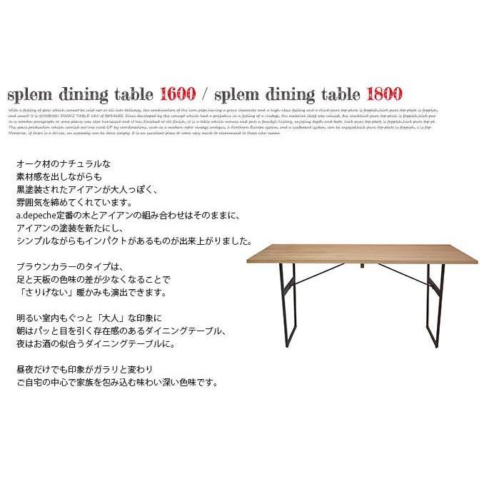 アデペシュ a depeche スプレム ダイニング テーブル 1600 splem dining table 1600 SPM-DNT-1600 オーク無垢材家具 アイアン 食卓テーブル bicasa 03
