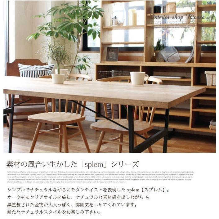 アデペシュ a depeche スプレム ダイニング テーブル 1600 splem dining table 1600 SPM-DNT-1600 オーク無垢材家具 アイアン 食卓テーブル bicasa 04