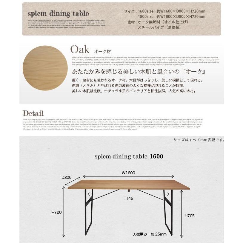 アデペシュ a depeche スプレム ダイニング テーブル 1600 splem dining table 1600 SPM-DNT-1600 オーク無垢材家具 アイアン 食卓テーブル bicasa 06