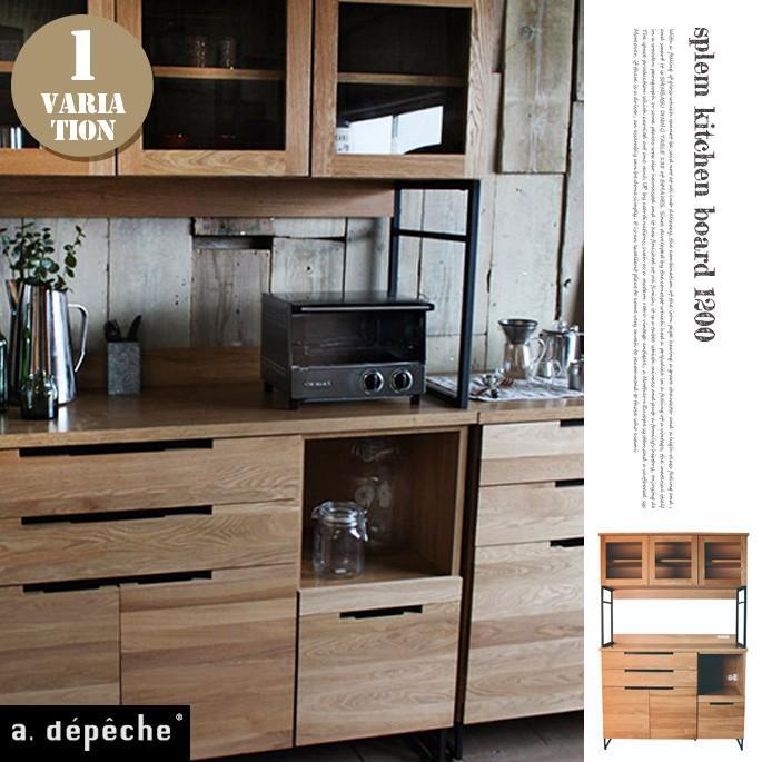 アデペシュ a depeche スプレム キッチンボード 1200 splem kitchen board 1200 SPM-KTB-1200 収納家具 オーク無垢材 日本製 アイアン 食器棚|bicasa