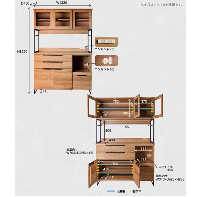 アデペシュ a depeche スプレム キッチンボード 1200 splem kitchen board 1200 SPM-KTB-1200 収納家具 オーク無垢材 日本製 アイアン 食器棚|bicasa|02