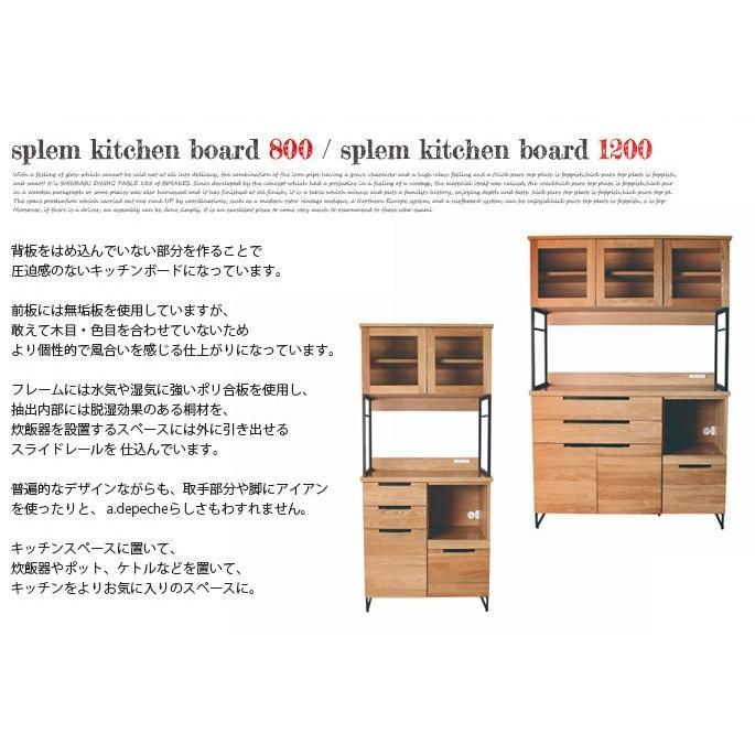 アデペシュ a depeche スプレム キッチンボード 1200 splem kitchen board 1200 SPM-KTB-1200 収納家具 オーク無垢材 日本製 アイアン 食器棚|bicasa|03