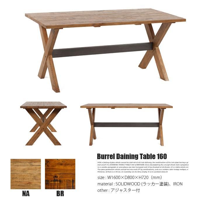 ビメイクス BIMAKES ダイニングテーブル 無垢テーブル バレルダイニングテーブル160 古材風 西海岸 ビンテージ おしゃれ エックス脚|bicasa|02