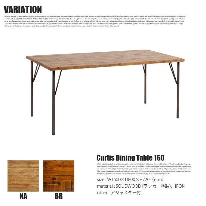 ビメイクス BIMAKES ダイニングテーブル カーティスダイニングテーブル160 Curtis Dining Table 160 テーブル パイン無垢材 ナチュラル ブラウン 古材風 bicasa 02
