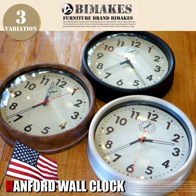 ビメイクス BIMAKES 掛け時計 壁時計 オシャレ ハンフォードウォールクロック アナログ スィープムーブメント スチール製 あすつく bicasa