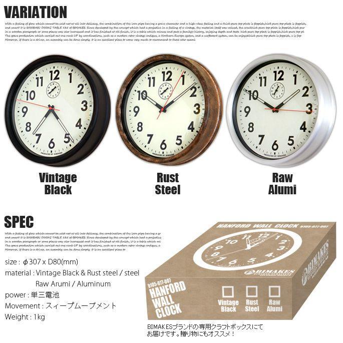 ビメイクス BIMAKES 掛け時計 壁時計 オシャレ ハンフォードウォールクロック アナログ スィープムーブメント スチール製 あすつく bicasa 02