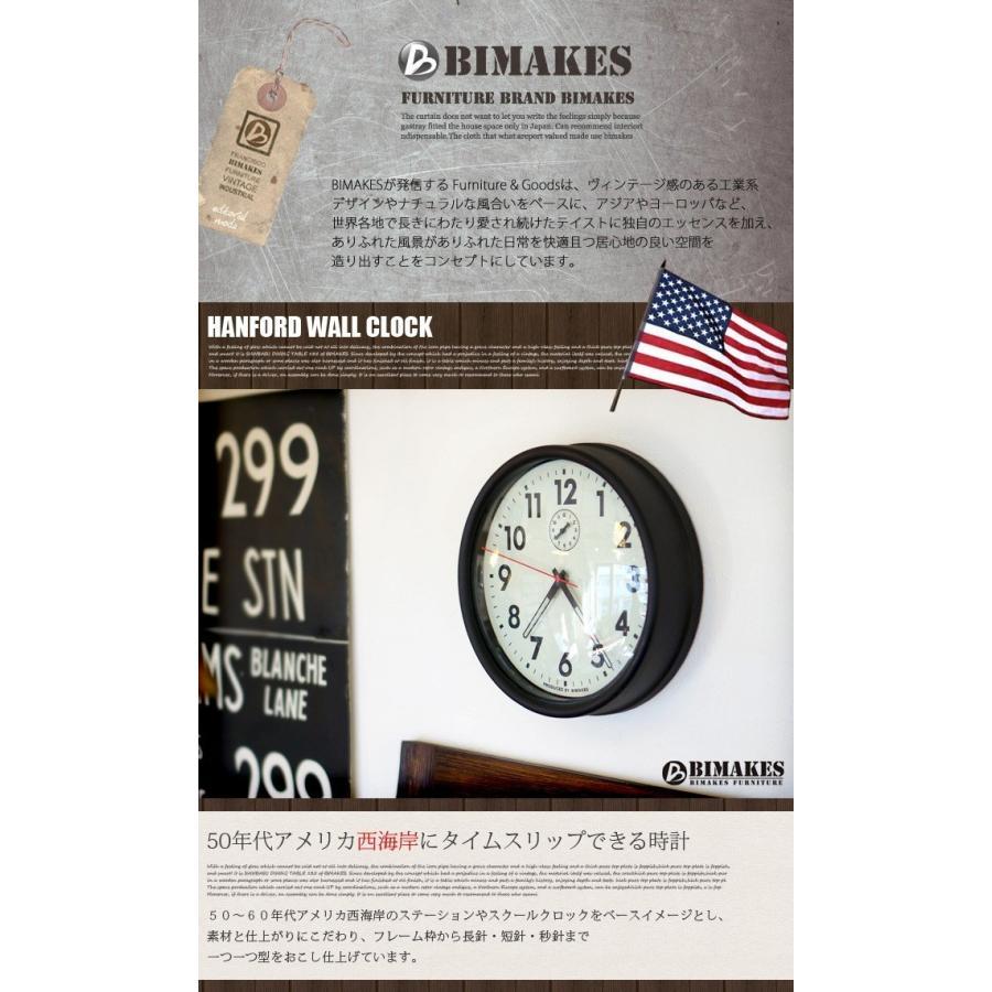 ビメイクス BIMAKES 掛け時計 壁時計 オシャレ ハンフォードウォールクロック アナログ スィープムーブメント スチール製 あすつく bicasa 04