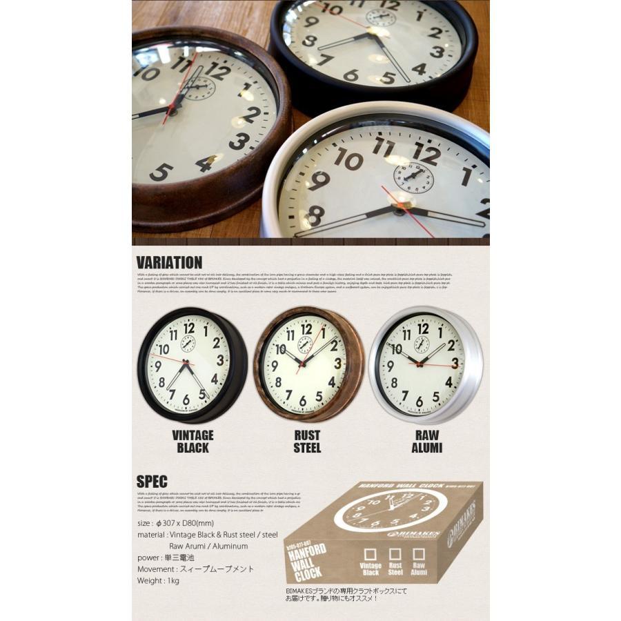 ビメイクス BIMAKES 掛け時計 壁時計 オシャレ ハンフォードウォールクロック アナログ スィープムーブメント スチール製 あすつく bicasa 05
