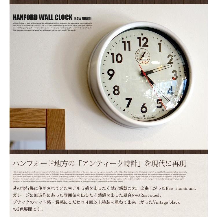 ビメイクス BIMAKES 掛け時計 壁時計 オシャレ ハンフォードウォールクロック アナログ スィープムーブメント スチール製 あすつく bicasa 06