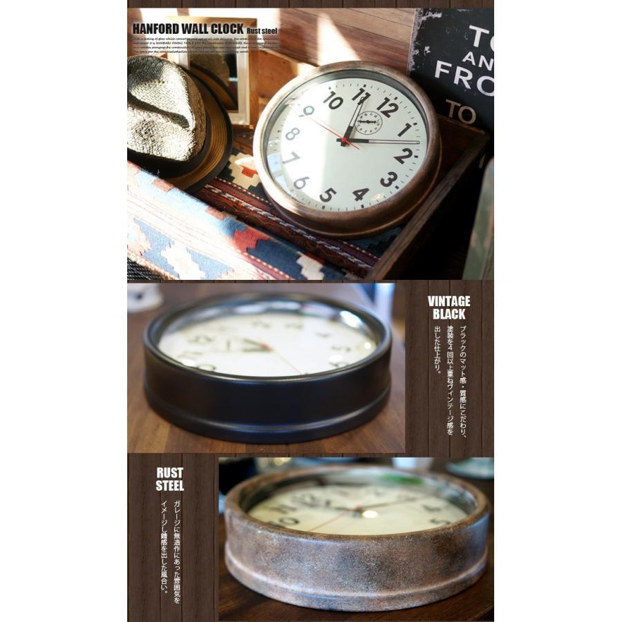 ビメイクス BIMAKES 掛け時計 壁時計 オシャレ ハンフォードウォールクロック アナログ スィープムーブメント スチール製 あすつく bicasa 07