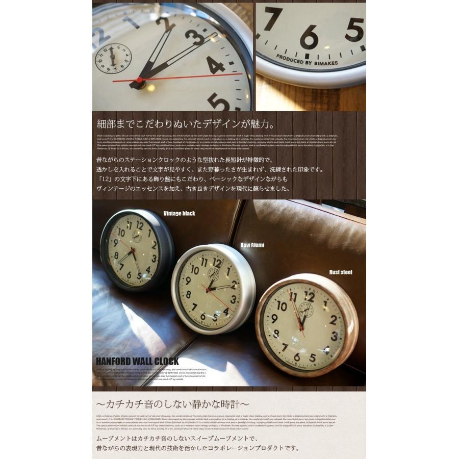 ビメイクス BIMAKES 掛け時計 壁時計 オシャレ ハンフォードウォールクロック アナログ スィープムーブメント スチール製 あすつく bicasa 09