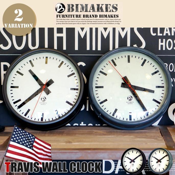 ビメイクス BIMAKES 掛け時計 壁時計 オシャレ トラヴィスウォールクロック アナログ スィープムーブメント スチール製 あすつく bicasa