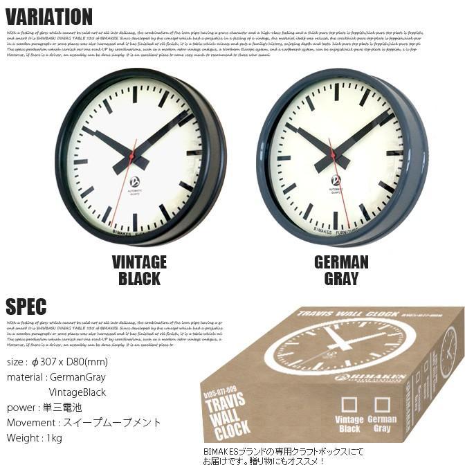 ビメイクス BIMAKES 掛け時計 壁時計 オシャレ トラヴィスウォールクロック アナログ スィープムーブメント スチール製 あすつく bicasa 02