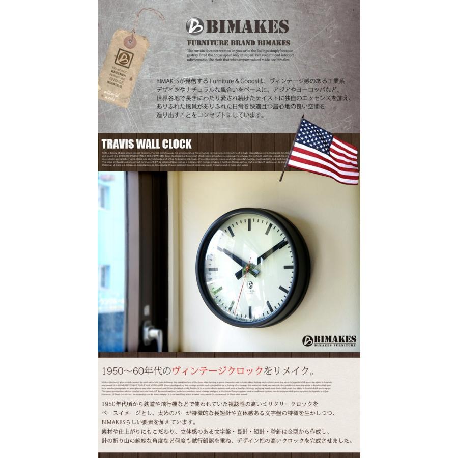 ビメイクス BIMAKES 掛け時計 壁時計 オシャレ トラヴィスウォールクロック アナログ スィープムーブメント スチール製 あすつく bicasa 04