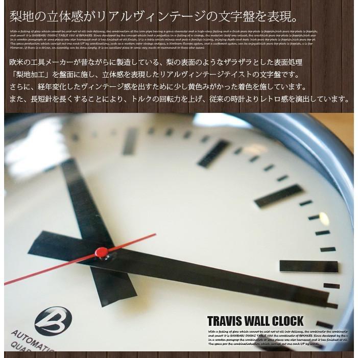 ビメイクス BIMAKES 掛け時計 壁時計 オシャレ トラヴィスウォールクロック アナログ スィープムーブメント スチール製 あすつく bicasa 09