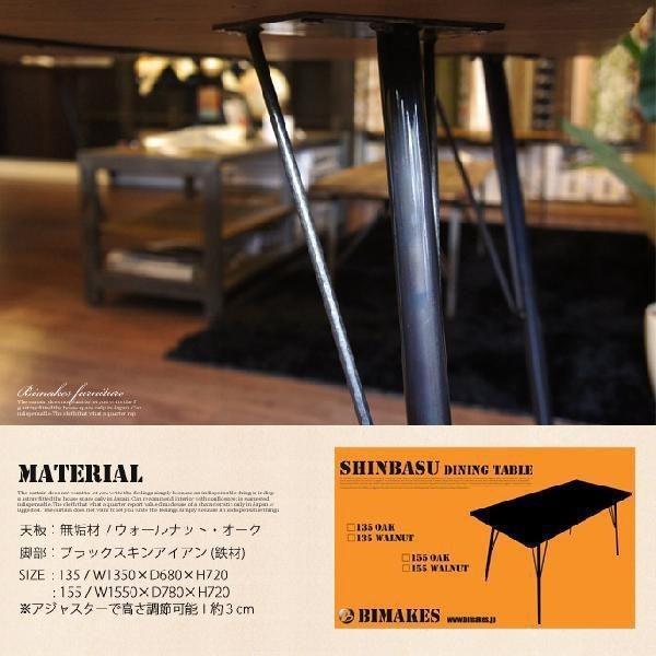 ダイニングテーブル ビメイクス BIMAKES シンバス ダイニングテーブル135 SHINBASU DINING TABLE 135 オーク ウォールナット 無垢材 アイアン脚 オイル塗装|bicasa|02