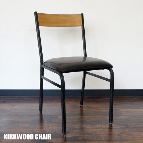 チェア ビメイクス BIMAKES KIRKWOOD CHAIR カークウッドチェア 椅子 bicasa