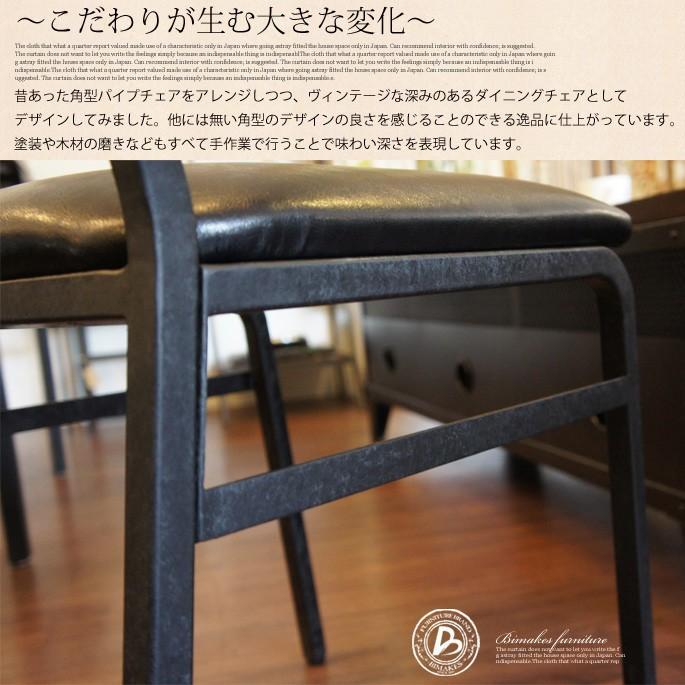 チェア ビメイクス BIMAKES KIRKWOOD CHAIR カークウッドチェア 椅子 bicasa 03