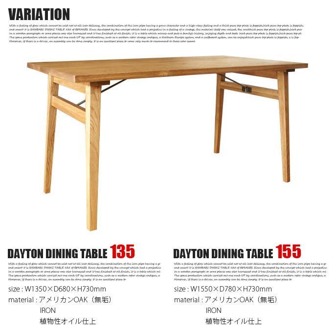 デイトンダイニングテーブル135 オーク ビメイクス|bicasa|02