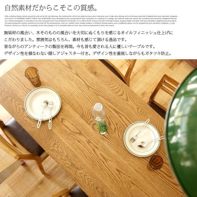 デイトンダイニングテーブル135 オーク ビメイクス|bicasa|03