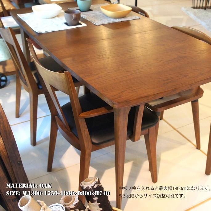 BROOKS DINING TABLE(ダイニングテーブル)|bicasa|03