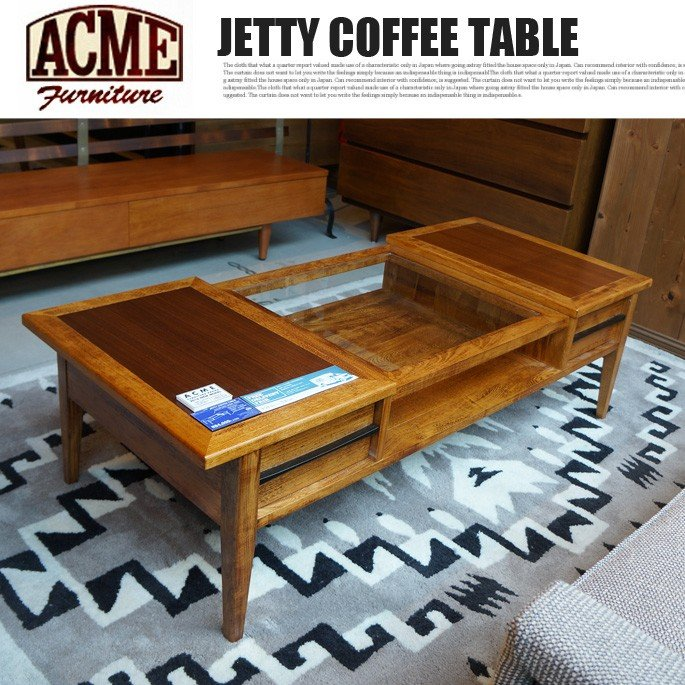 JETTY COFFEE TABLE