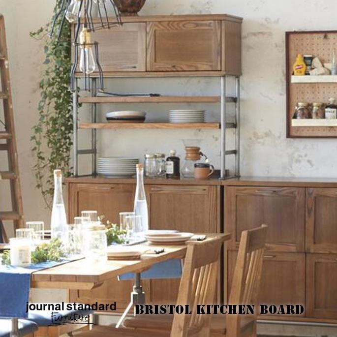 BRISTOL KITCHEN BOARD(ブリストルキッチンボード) journal standard Furniture