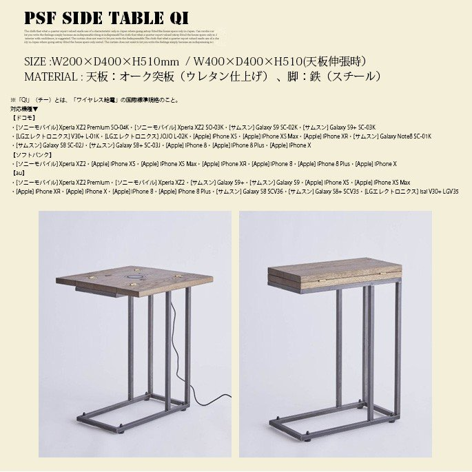 テーブル ジャーナル スタンダード ファニチャー jurnal standard Furniture ピーエスエフサイドテーブルキューアイ PSF SIDE TABLE QI bicasa 02