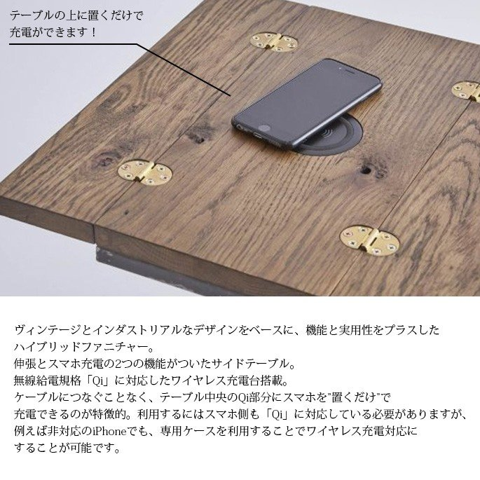 テーブル ジャーナル スタンダード ファニチャー jurnal standard Furniture ピーエスエフサイドテーブルキューアイ PSF SIDE TABLE QI bicasa 03