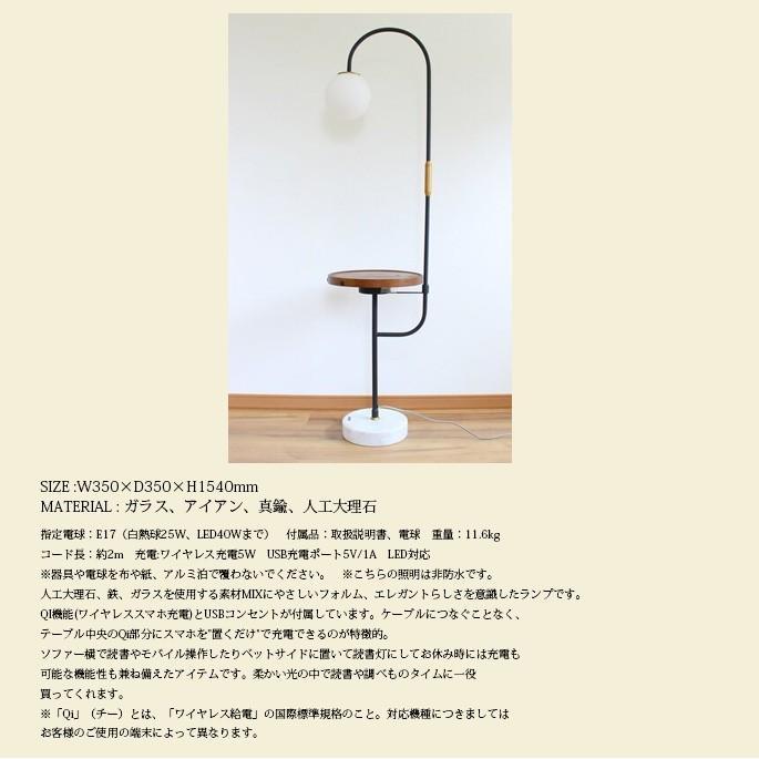 照明 ジャーナル スタンダード ファニチャー jurnal standard Furniture イウレカ フロアランプ EUREKA FLOOR LAMP フロアライト スタンドライト|bicasa|02
