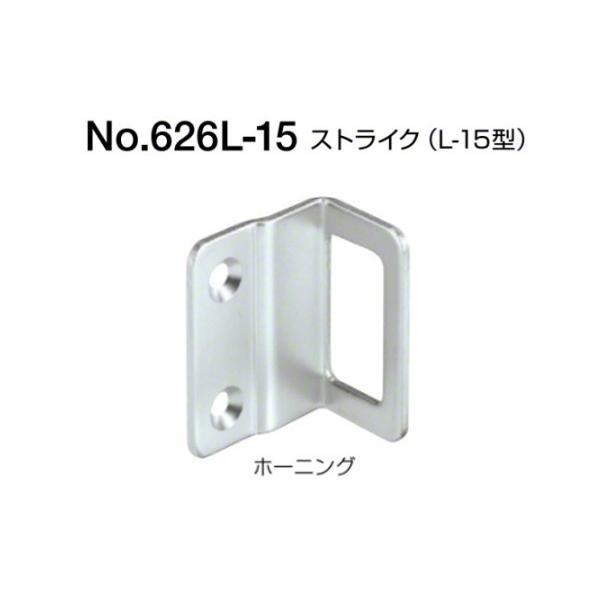 100個入 BEST(ベスト)  No.626L-15 ストライクL-15型 ホーニング (コード626L-15)