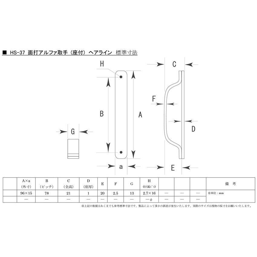 50本入 BIDOOR(ビドー)  HS-37 面打アルファ取手 (座付) HL ‐(特売) 【即納】|bidoorpal|03