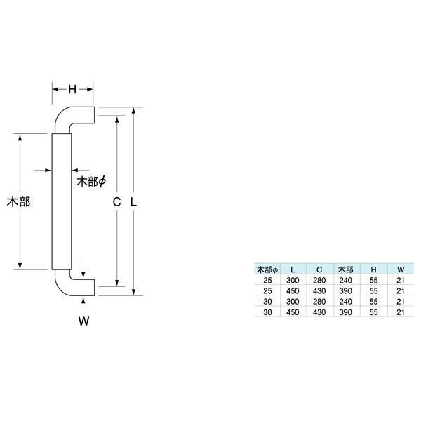 40本入 FROG(K9)  ウッドO型ハンドル 鏡面/ブラウン (片面) 25φ 300mm (WO-25-K-300-MC/BR) bidoorpal 02