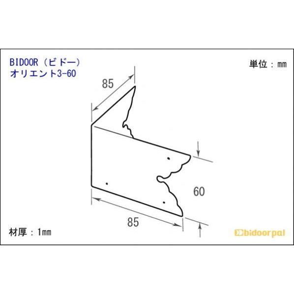 BIDOOR(ビドー)  オリエント3-60 直折 黒 ‐ 【即納】 bidoorpal 03