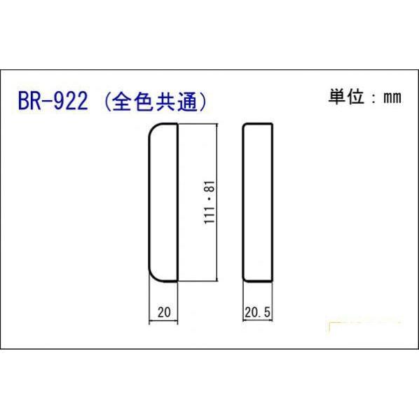 シロクマ  BR-922-ライトオーク 木口化粧材 110巾 bidoorpal 05