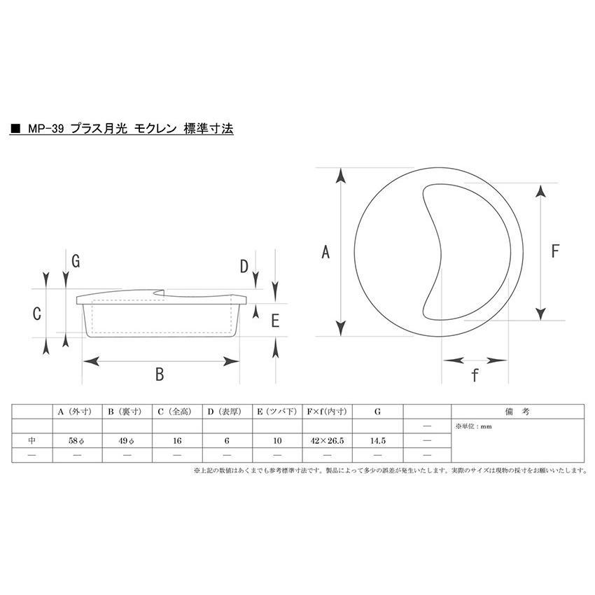 50個入 BIDOOR(ビドー)  MP-39 プラス月光 モクレン サイズ中 【即納】 bidoorpal 03