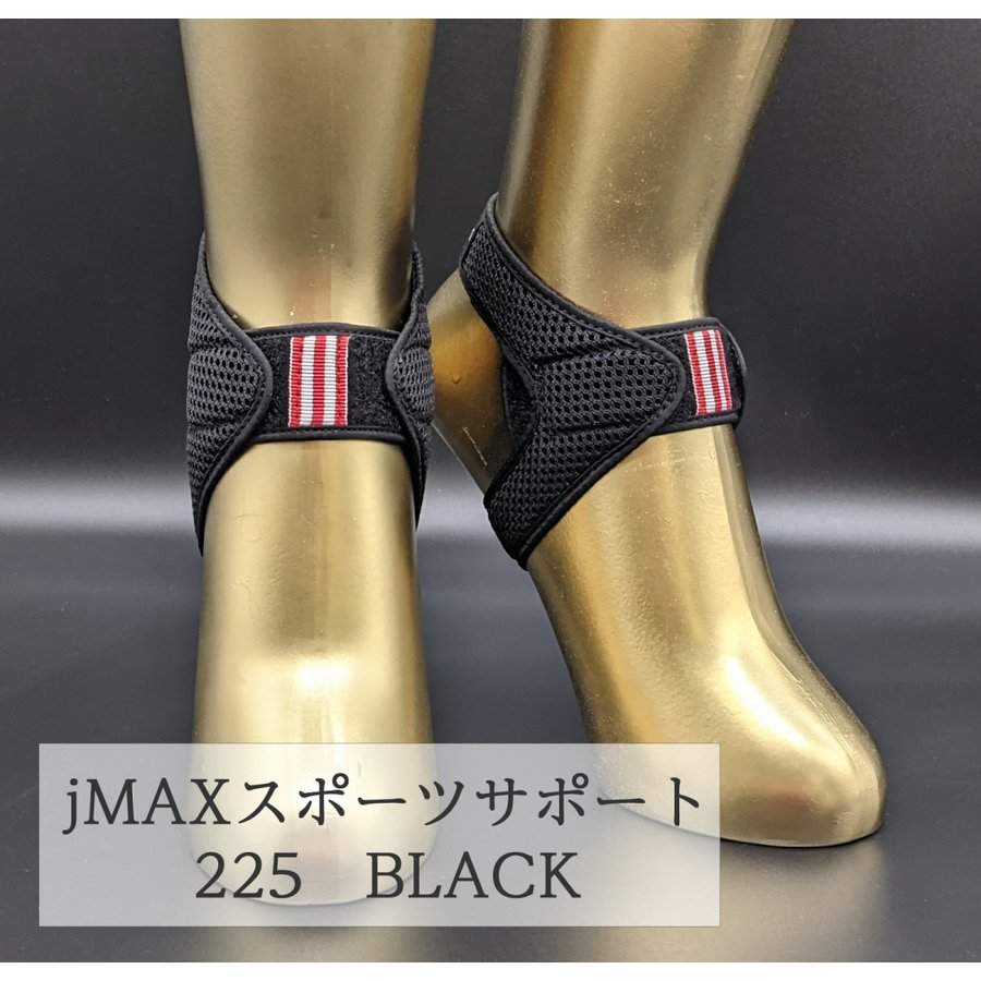 神戸セレクション 足首 サポーター 足首のガード こんにゃく足 対策 靴の中に使用可能 伸びない素材 足が軽いサポーター j MAX スポーツサポート|biformlab|02