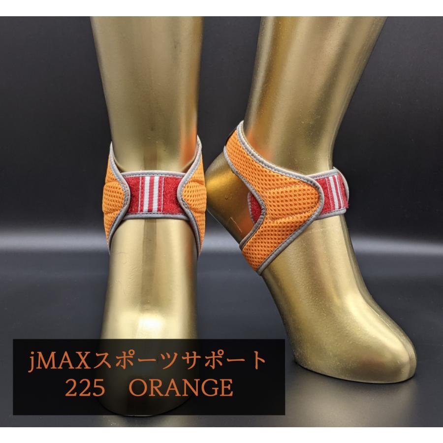 神戸セレクション 足首 サポーター 足首のガード こんにゃく足 対策 靴の中に使用可能 伸びない素材 足が軽いサポーター j MAX スポーツサポート|biformlab|04