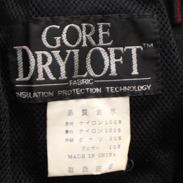 モンベル ゼロポイント ダウンジャケット L レッド mont-bell ZERO POINT GORE DRYLOFT メンズ 古着 201214|big-2nd|10
