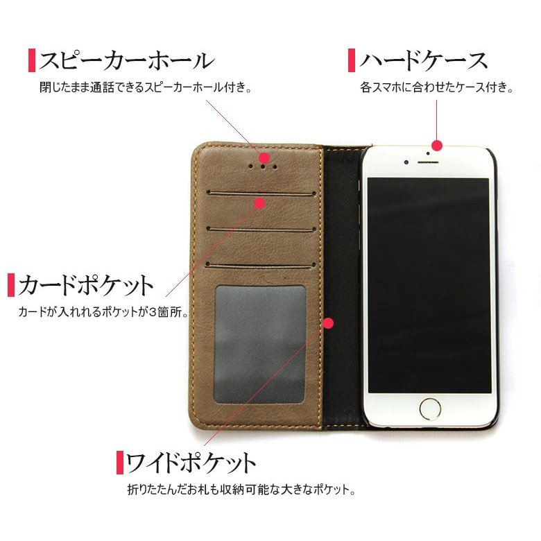 iphone11 iPhone12 12mini 12 ケース 11 PRO iphone xr iPhone8 手帳型 アイフォンxr アイフォン8 アイフォンテンアール X XS 83-i7 big-brave 03