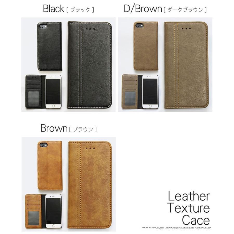 iphone11 iPhone12 12mini 12 ケース 11 PRO iphone xr iPhone8 手帳型 アイフォンxr アイフォン8 アイフォンテンアール X XS 83-i7 big-brave 05
