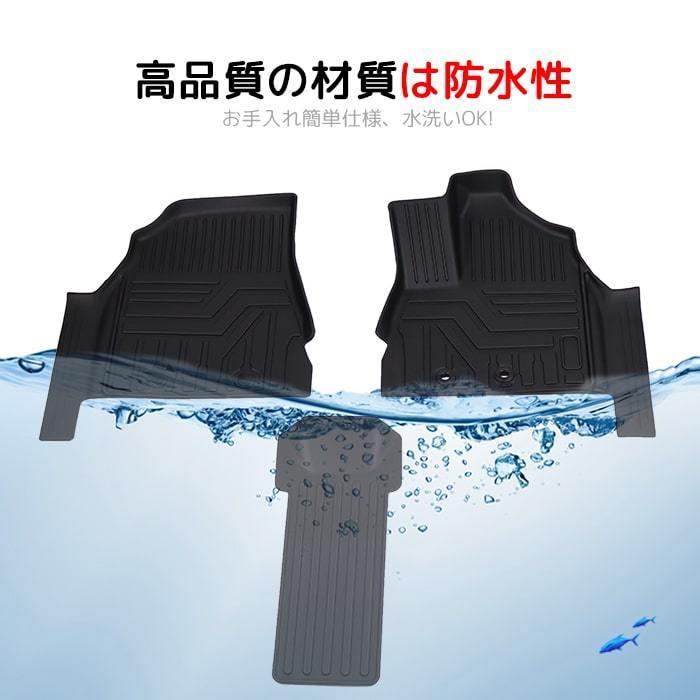 エクストラ 3Dフロアマット for ノア/ヴォクシー|EXTRA 3D FLOOR MAT for NOAH/VOXY|3D フロアマット TPE材質 立体成型 カーマット ズレ防止 消臭 抗菌効果|big-dipper7|07