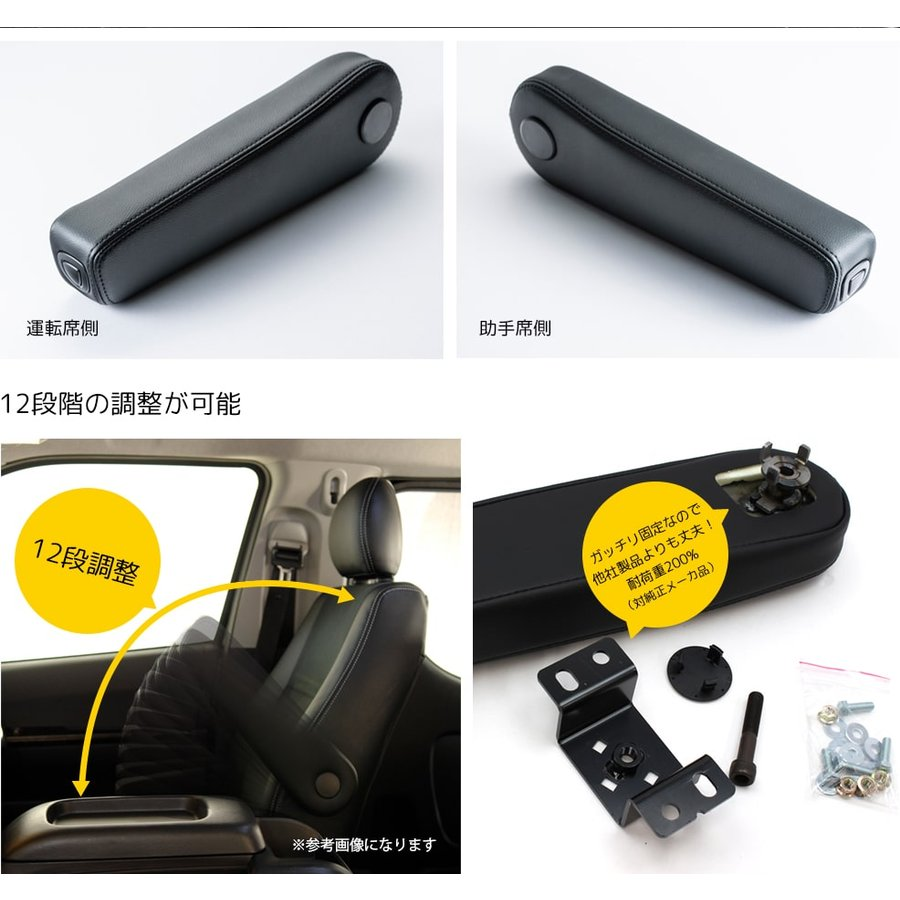 EXTRA ARMREST for PROBOX 【左右セット】エクストラ アームレスト for プロボックス アームレスト プロボックス トヨタ P160系 全グレード big-dipper7 03