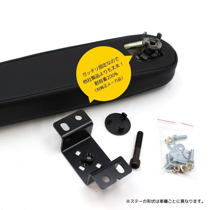 EXTRA ARMREST for PROBOX エクストラ アームレスト プロボックス トヨタ P160系 全グレード ヘッドレスト一体型、別体型対応|big-dipper7|06