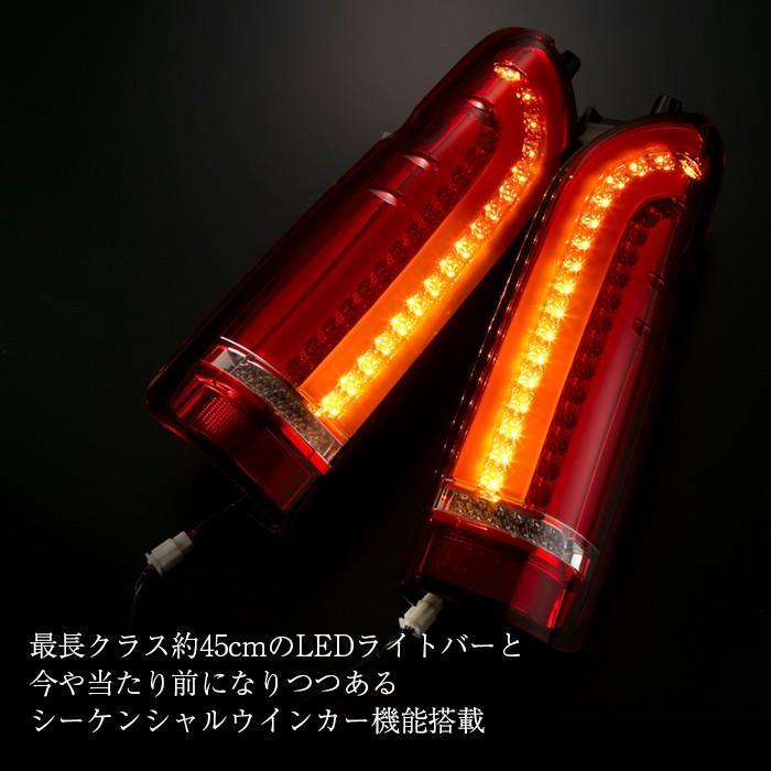 PLATINUM LED TAIL LAMP Blade Edition for HIACE|プラチナLEDテールランプ ブレードエディション for ハイエース|big-dipper7|02