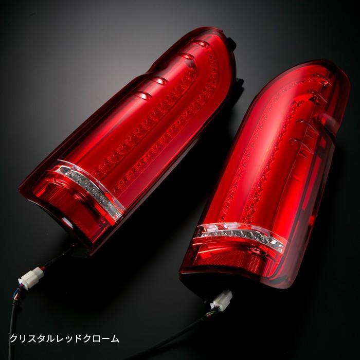 PLATINUM LED TAIL LAMP Blade Edition for HIACE|プラチナLEDテールランプ ブレードエディション for ハイエース|big-dipper7|16